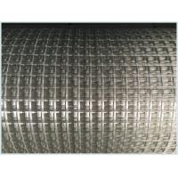 Buy cheap High quality fiberglass geogrid 120/120KN for earthwork basement,High quality fiberglass geogrid 120/120KN for earthwork from wholesalers