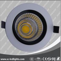 Buy cheap Shenzhen led light cyclo highlight ceiling light  On Sale from wholesalers