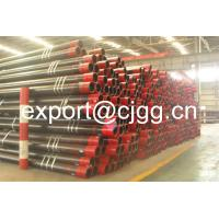 Wholesale OCTG API 5CT P110 N80 Oil Casing Pipe For Natural Gas Transportation from china suppliers