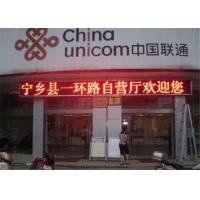 Wholesale High Performance HD Single Color LED Display Digital Billboard For Airport from china suppliers