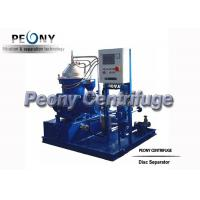 Wholesale Professional Fuel Oil Separator Centrifuge Machine Used In Ship from china suppliers
