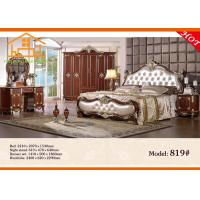 Wholesale leather antique home furniture german classic multifunctional bedroom furniture from china suppliers