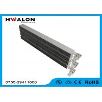 Wholesale Unique Terminal 230 V 1700W Electric PTC Air Heater Element For Biology Heating from china suppliers