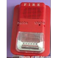 Wholesale Fire Siren with strobe Fire Alarm strobe siren for alarm system from china suppliers