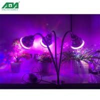 Wholesale Lamps Ratio Led Grow Light Horticulture LED Lights With Triple Lens For Potted Plants from china suppliers