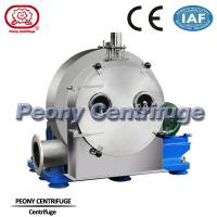 Wholesale Horizontal Spiral Discharge PWC Food Separator - Centrifuge , Equipment For Suspension Liquid from china suppliers