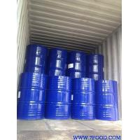 Wholesale Tasteless Acetyl Tributyl Citrate Plasticizer PVC For Children's Toys FDA Approval from china suppliers