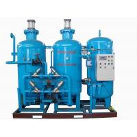 Wholesale PLC Control Oxygen Gas Plant Oxygen Generator Industrial With 2 Vessels and Easy Installation from china suppliers