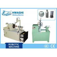 Wholesale Automatic MIG Tig Welder , Circular Seam / TIG Welding Machine PLC or CNC control from china suppliers