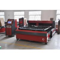 Wholesale Professional  Brass Laser Cutting Machine , High Power Laser Cutter Equipment from china suppliers