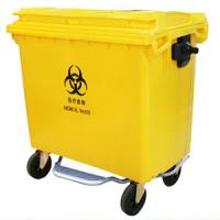 Wholesale 660L Medical Dustbin  from china suppliers