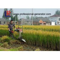 Wholesale Agriculture Farm Machinery 8HP Wheat Reaper Binder 50mm Mini Cutting Height from china suppliers
