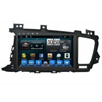Wholesale OBD Android 6.0 Bluetooth And Navigation Car Stereo System KIA K5 Aoltima from china suppliers