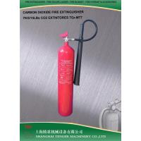 Wholesale 5KG CARBON DIOXYGEN FIRE EXTINGUISHER / STEEL CYLINDER CK45 /55B from china suppliers