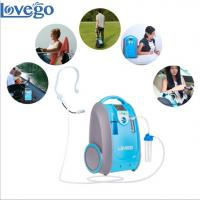 Buy cheap Portable oxygen concentrator with battery from wholesalers
