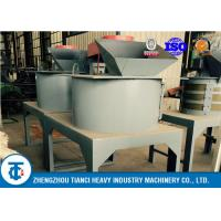 Wholesale Rock Phosphate Fertilizer Crusher , Vertical Type Compost Grinding Machine from china suppliers