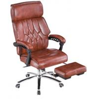Wholesale Comfortable design adjustable lumbar support PU leather ergonomic office chair from china suppliers