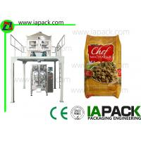 Quality Automatic Vertical Packing Machine 500g Pet Food Packing Machine up to 90 packs per min for sale