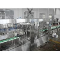 Wholesale Automatic Yogurt / Butter / Cheese UHT Milk Processing Line With Aseptic Carton from china suppliers
