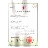 Jiangsu Tongyue Gas System Co.,Ltd Certifications