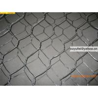 Wholesale Gabion box mesh from china suppliers