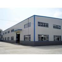 Qingdao KRS Perfect Roof Co., Ltd.