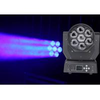 Wholesale Full Color LED Moving Head DJ Stage Light 22 / 50 CH DMX512 7 * 20W LED Spot Lamp from china suppliers