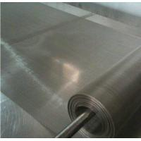 Wholesale Hastelloy C-276 Wire Cloth/Hastelloy C-276 Wire Mesh/Hastelloy C-276 Wire Cloth from china suppliers