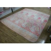 "Wholesale 50""*60""  SIZE Personalised Adult Blanket Skin Friendly OEM / ODM from china suppliers"