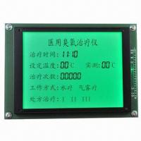 Wholesale Customized Consumer Armarium LCD Module from china suppliers