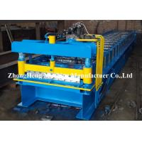 Wholesale Iron Rolling Mill Roofing Sheet Roll Forming Machine 7.5kw Hydraulic Control from china suppliers