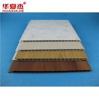 Wholesale Waterproof Strip PVC Ceiling Panels For Residential 1.5kg/sqm from china suppliers