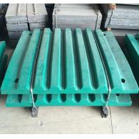 Quality Metso C Series jaw crusher spare parts high manganese steel jaw plates C105 C106 for sale