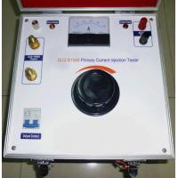 Wholesale SLQ-Series Strong Current Generator from china suppliers