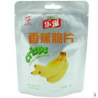 Wholesale natural banana freeze dried fruits chips crisps from china suppliers