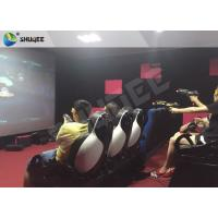Wholesale Amazing Design 7D Movie Theater With 12 Special Effects / Shooting Game from china suppliers