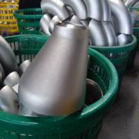Wholesale Eccentric Reducers from china suppliers