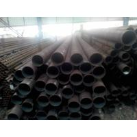 Wholesale Brazil A53 API Steel Pipe|Brazil A53 API Steel Pipes|Brazil A53 API Steel Pipes Mill from china suppliers