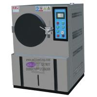 Buy cheap India Highly Accelerated Temperature/Humidity Stress Test from wholesalers
