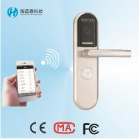 Buy cheap New design 304 Stainless Steel  silvery house/Apartment door lock with phone app from wholesalers