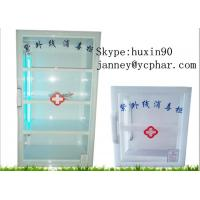 Wholesale Stainless Steel UV Light Sterilization , UV Disinfection Light Box For Medical from china suppliers