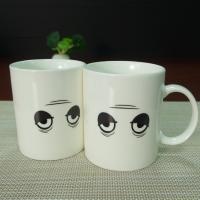 Wholesale White porcelain wake up heat sensitive color changing mugs drinking from china suppliers