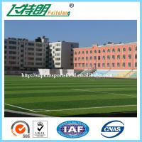 Wholesale Environmental Mini Artificial Turf Grass Outdoor Putting Greens For Football Pitch from china suppliers