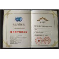 Guangzhou ORBIT Metal Products Co., Ltd Certifications