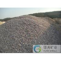Wholesale Pink granular activated Zeolite for softening water treatment from china suppliers