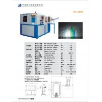 Wholesale FULL AUTOMATIC PET STRETCH BLOW MOULDING MACHINE 3000BPH FOR 2L from china suppliers