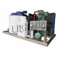 Wholesale Air Cooling Automatic Flake Ice Machine For Supermarket Preservation from china suppliers