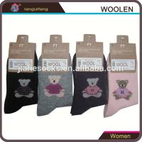 Wholesale Lady Merino Wool Socks/China wool sock manufacturer from china suppliers