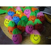 Wholesale Wutball Funny Avec Visage Et Cheveux Pétrissage Kick Balls from china suppliers