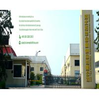 Hebei Tuohua Metal Products Co., Ltd